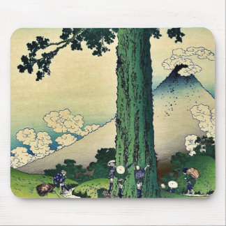 Mishima Pass in Kai Province,by Katsushika,Hokusai Mouse Pad