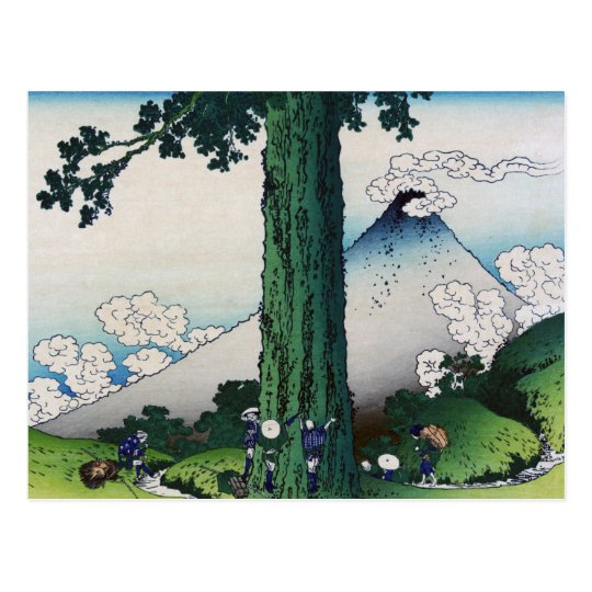 Mishima Pass in Kai Province, Hokusai Postcard