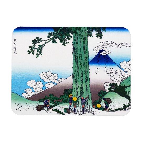 Mishima pass in Kai province Katsushika Hokusai Magnet