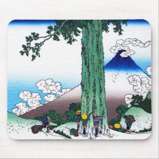 Mishima pass in Kai province Katsushika Hokusai Mouse Pad