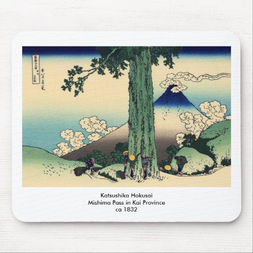 Mishima Pass in Kai Province Mousepad