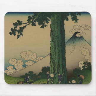 Mishima Pass in Kai Province Mouse Pad