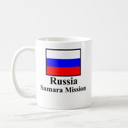 Misión Drinkware del Samara de Rusia Taza Básica Blanca