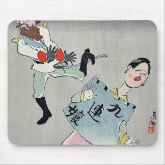 Miss and the soldier by Kobayashi,Kiyochika Mouse Pad