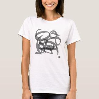Missing numbers 03 (Intermediate) 001w T-Shirt