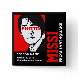 Missing Person Japan Earthquake Button button
