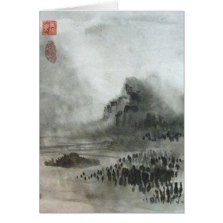 Misty Mountain Valley Landscape Blank Card II