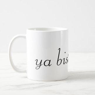 mitad y mitad en nuestro café caliente, ya bish taza básica blanca