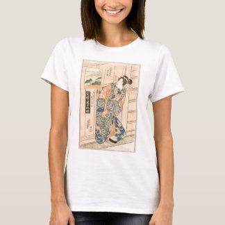 Mitate Yoshiwara Goju-san Tsui - Beauty by Keisai T-Shirt