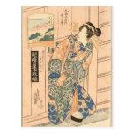Mitate Yoshiwara Goju-san Tsui - belleza por Postal