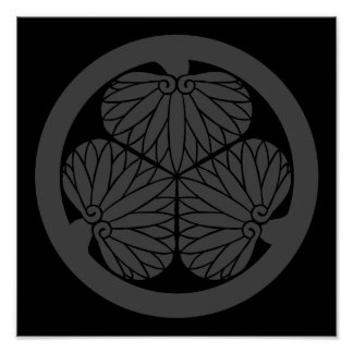 Mitsuba aoi (DG) Poster