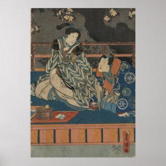 Mitsuji que elabora el poster japonés del arte del