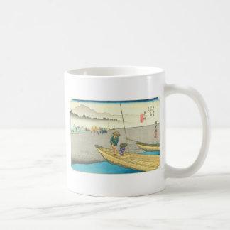 Mitsuke Coffee Mug