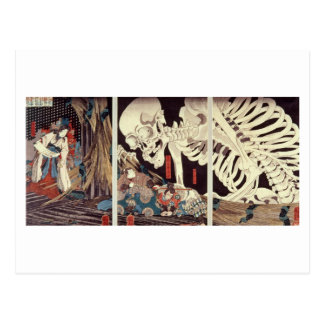 Mitsukini que desafía el espectro esquelético, tarjeta postal
