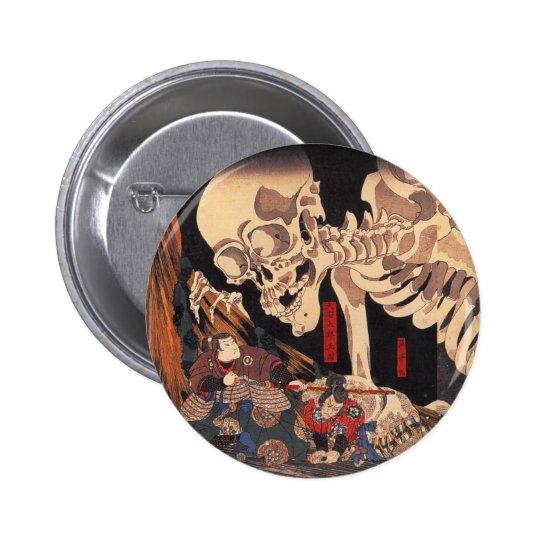 Mitsukuni Defying the Skeleton Specter Button