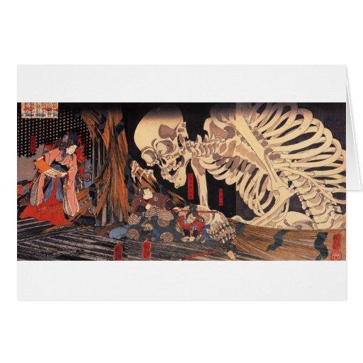 Mitsukuni Defying the Skeleton Specter Cards