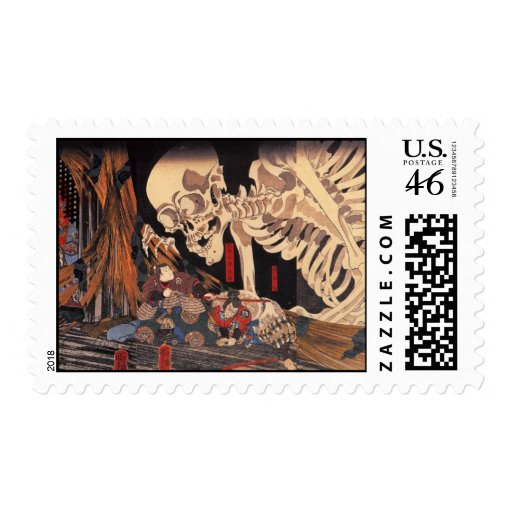 Mitsukuni Defying the Skeleton Specter Postage