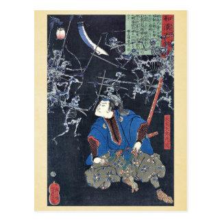 Mitsukuni del taro de Oya por Taiso, Yoshitoshi Postal