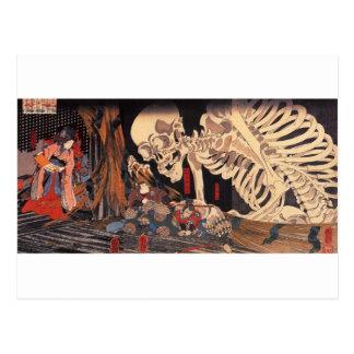 Mitsukuni que desafía el espectro esquelético tarjeta postal
