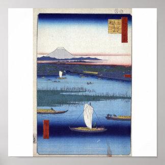 Mitsumata wakarenofuchi poster