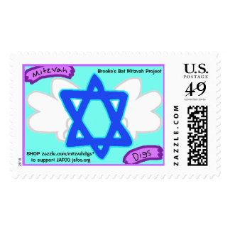 Mitzvah Digs postage stamps