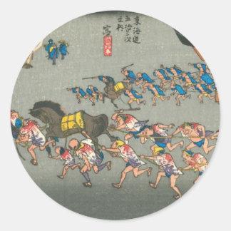 Miya Classic Round Sticker
