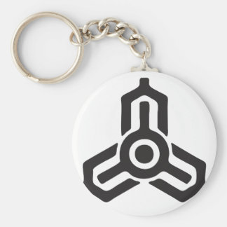 Miyagi Basic Round Button Keychain