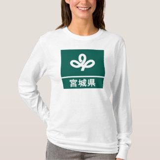 Miyagi Prefecture T-Shirt