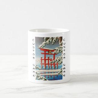 Miyajima in Snow Hasui Kawase shin hanga art Coffee Mug