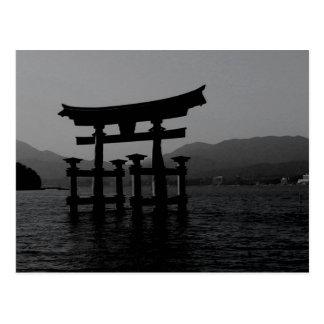 Miyajima Postcard