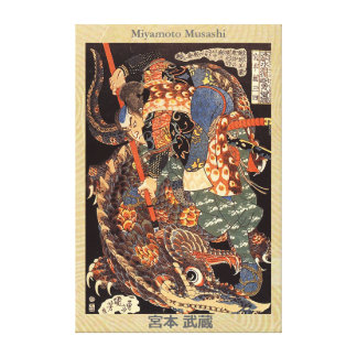 Miyamoto Musashi 宮本武蔵 Gallery Wrapped Canvas