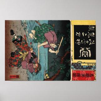 Miyamoto Musashi 宮本武蔵 Print