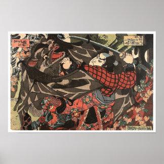 Miyamoto Musashi 宮本武蔵 Poster