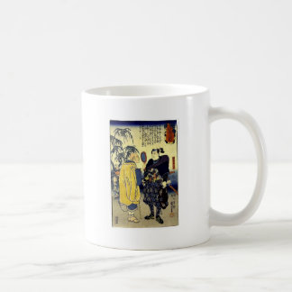 Miyamoto Musashi and the Fortune Teller c. 1800's Mug