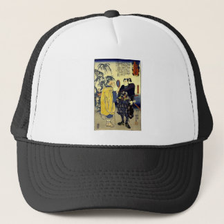 Miyamoto Musashi and the Fortune Teller c. 1800's Trucker Hat