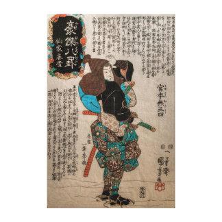 Miyamoto Musashi Canvas Print