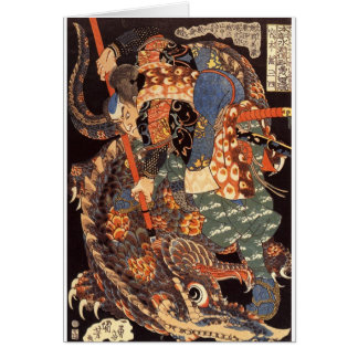 Miyamoto Musashi Card
