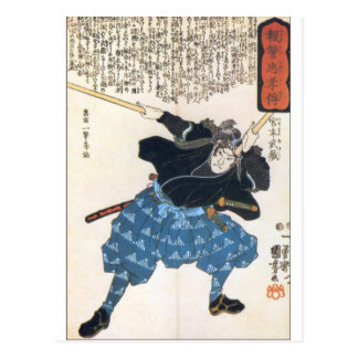 Miyamoto Musashi dos espadas Tarjeta Postal