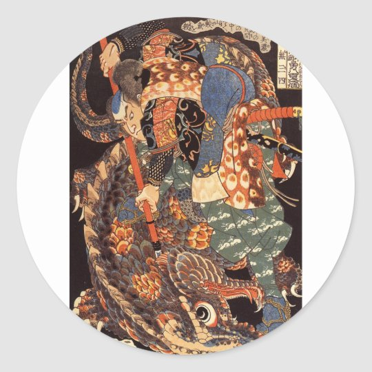 Miyamoto Musashi Ink Painting Classic Round Sticker