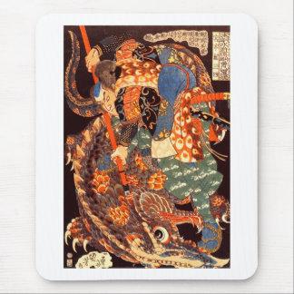 Miyamoto Musashi Kuniyoshi Japanese Fine Art Mouse Pad