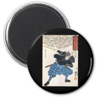 Miyamoto Musashi Painting c. 1800's 2 Inch Round Magnet