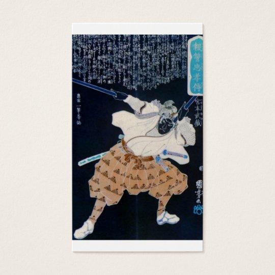 Miyamoto Musashi Painting c. 1800's Business Card