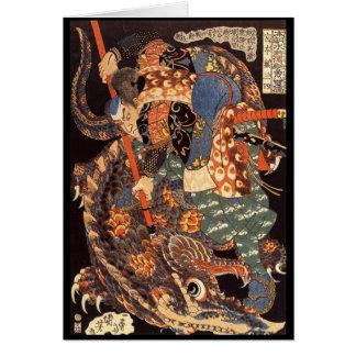 Miyamoto Musashi Painting c. 1800's Greeting Card