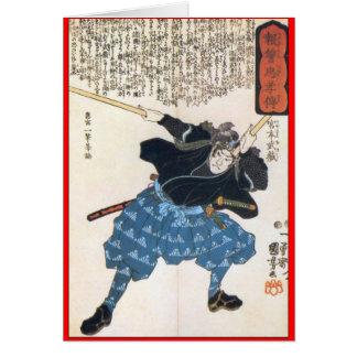 Miyamoto Musashi Painting c. 1800's Greeting Cards