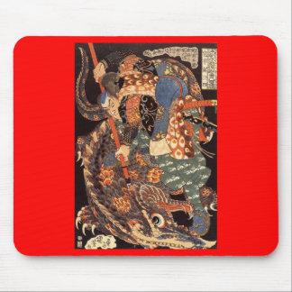 Miyamoto Musashi Painting c. 1800's Mouse Pads