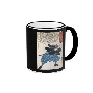 Miyamoto Musashi Painting c. 1800's Coffee Mug