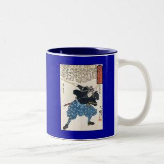 Miyamoto Musashi Painting c. 1800's Mug