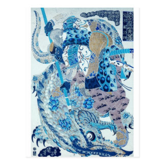 Miyamoto Musashi Painting c. 1800's Postcard
