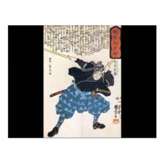 Miyamoto Musashi Painting c. 1800's Postcards