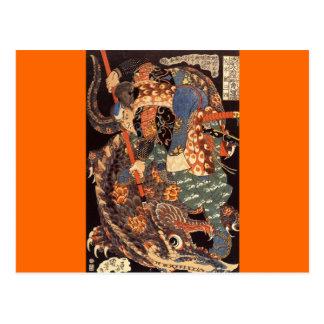 Miyamoto Musashi Painting c. 1800's Post Card
